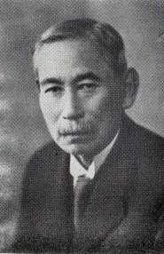 岩崎 久彌(いわさき・ひさや)